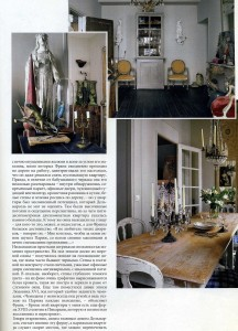 Presse-decoration-66